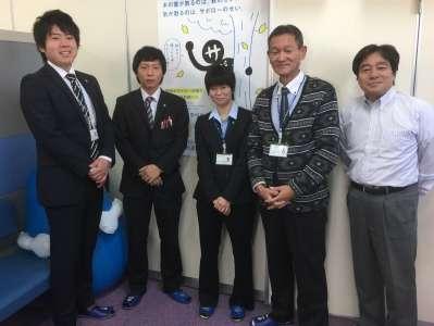 明光義塾 旭駅前教室のアルバイト情報