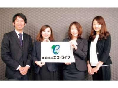 株式会社エコ・ライフ新潟支店のアルバイト情報