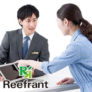 リーフラントのアルバイト情報