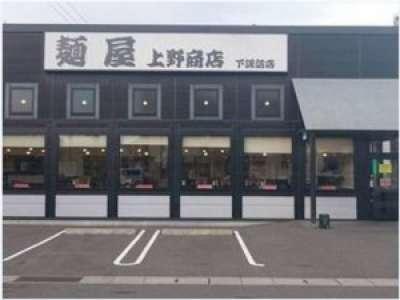 麺屋上野商店のアルバイト情報