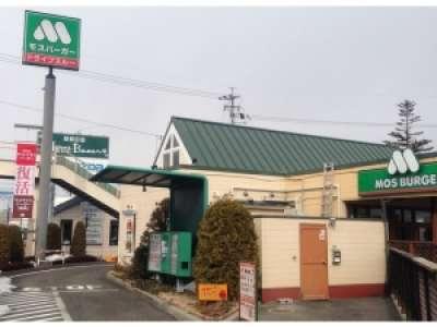 モスバーガー 松本平田店のアルバイト情報