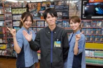 ゲオ高知南国店のアルバイト情報
