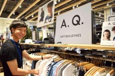 セカンドストリート松山中央店のアルバイト情報