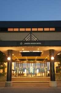 神石高原ホテルのアルバイト情報