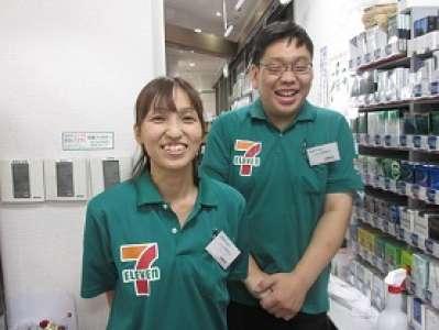 セブン-イレブン Kiosk宇和島駅店のアルバイト情報