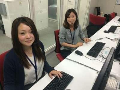 タイムズコミュニケーション株式会社 TCPグループ 広島チームのアルバイト情報