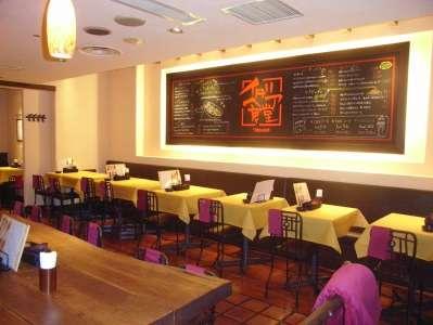 イタリア食堂TOKABO田町センタービル店のアルバイト情報