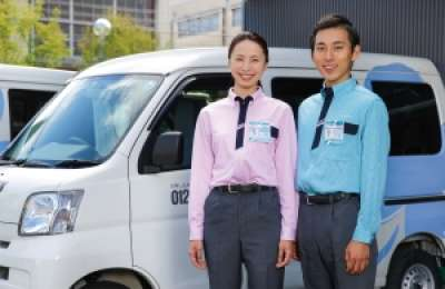 ダスキン鶴市支店のアルバイト情報