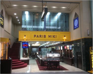 メガネの三城 松山本店のアルバイト情報