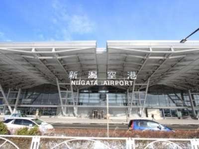 新潟空港ビルディング株式会社のアルバイト情報