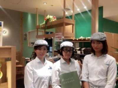 ナチュラル カフェ 健康食研究所のアルバイト情報