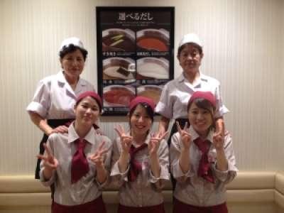 寿司めいじん 延岡店のアルバイト情報