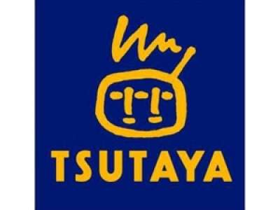 TSUTAYA 中条店のアルバイト情報
