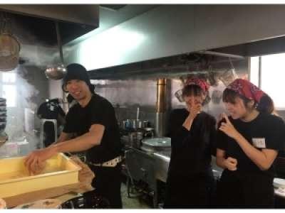 麺や 大舎厘 亀田早通店のアルバイト情報