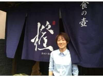 おでんと炭火焼のお店 橙〜daidai〜のアルバイト情報