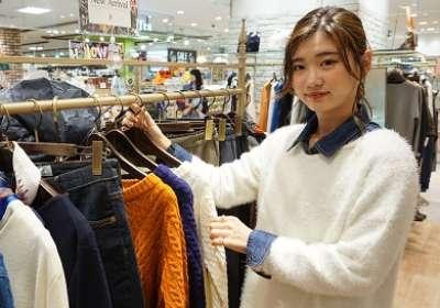 Bou Jeloud イオン小郡ショッピングセンター店のアルバイト情報
