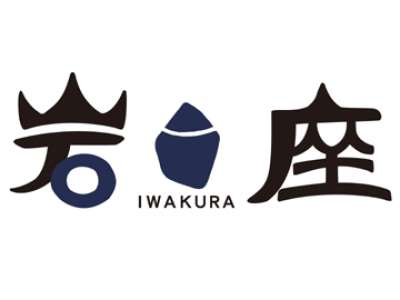 岩座 神楽坂店のアルバイト情報