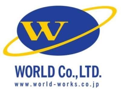 ワールドのアルバイト情報