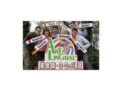 アートリンガル外語学院 小針校のアルバイト情報