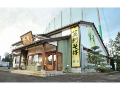 峰亀 成川店のアルバイト情報