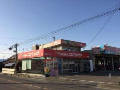 車検のコバック 須坂店 <中高年特集>のアルバイト情報