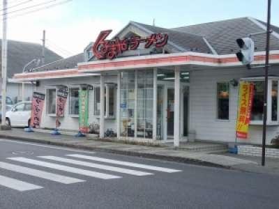 くるまやラーメン 松本平田店のアルバイト情報