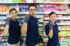 岡山市中区開店前の短時間◎「並べるだけ」の簡単作業★未経験でもOKのアルバイト