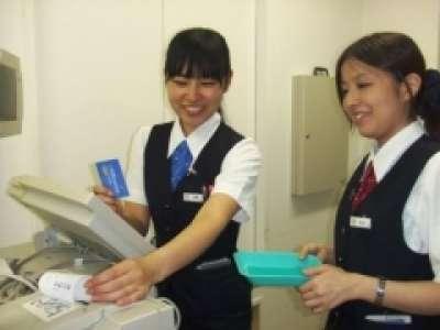 アイング(株) そごう千葉店 28のアルバイト情報