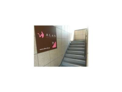 ALAN 甲府東店のアルバイト情報