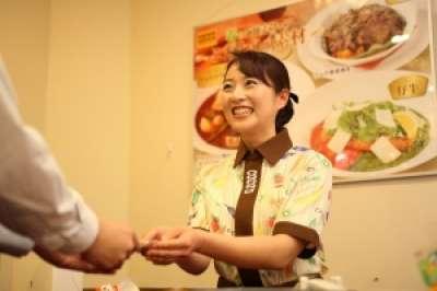 ココス 成田店[1042]のアルバイト情報