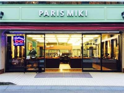 パリミキ 志木店のアルバイト情報