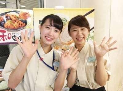 とんかつ新宿さぼてん ららぽーと甲子園店のアルバイト情報