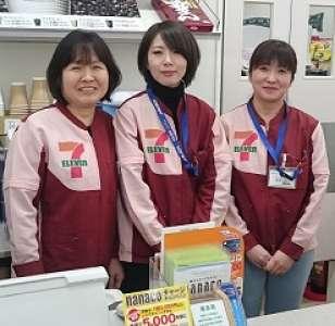 セブン−イレブン Kiosk松山駅店のアルバイト情報