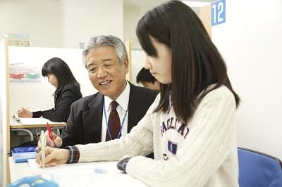 明光義塾 今治東教室のアルバイト情報