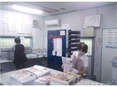 株式会社塩田新聞店 川俣店のアルバイト情報