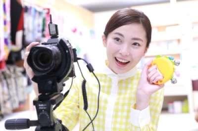 スタジオマリオ 近江八幡店のアルバイト情報