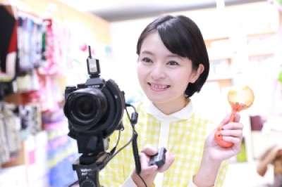 スタジオマリオ 須坂店のアルバイト情報