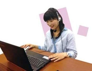 株式会社 教育フォーラムのアルバイト情報