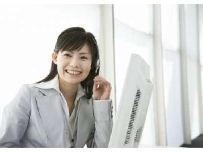 株式会社ピーエイ(コールセンター)のアルバイト情報