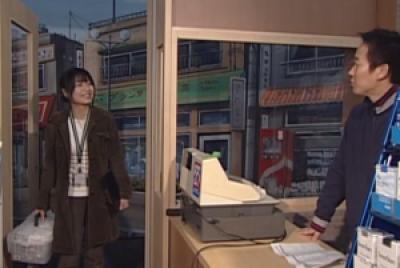 日本たばこ産業のアルバイト情報