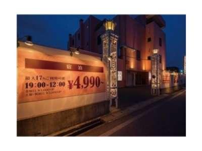 ホテル ココクラブのアルバイト情報