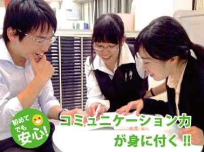 栄光ゼミナール 船堀校のアルバイト情報