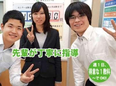 個別指導ビザビ 東戸塚校のアルバイト情報