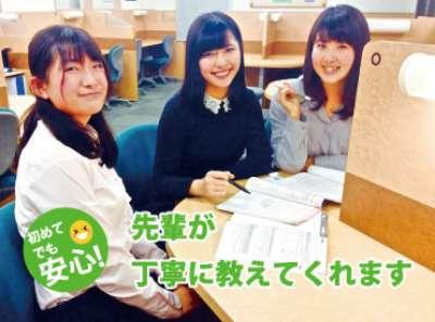 個別指導ビザビ 桜新町校のアルバイト情報
