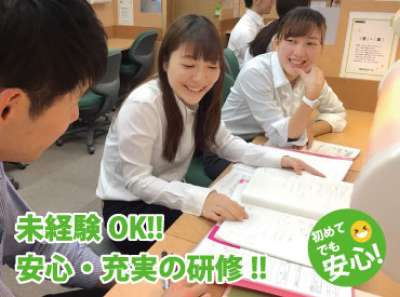 個別指導ビザビ 綾瀬校のアルバイト情報
