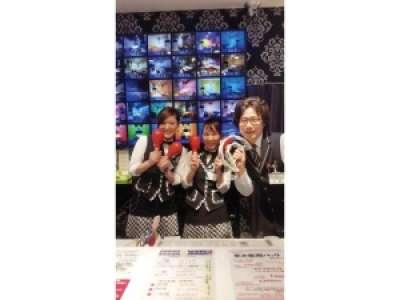 カラオケマイム 紫竹山店のアルバイト情報