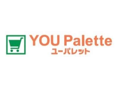 ユー・パレット 長野北店のアルバイト情報