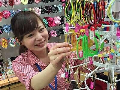 スペース田中 フジグラン中村店のアルバイト情報