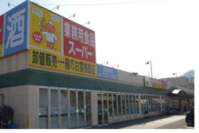 サンプラザ 業務用食品スーパー百石店のアルバイト情報