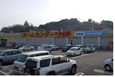 サンプラザ ホームセンターリッチ佐川店のアルバイト情報